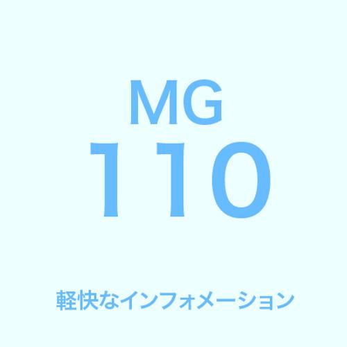 MG110