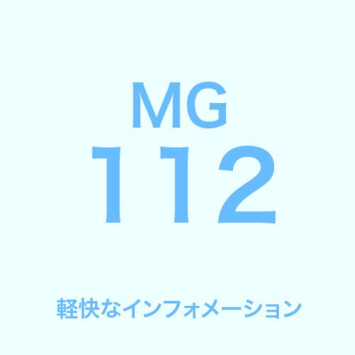MG112