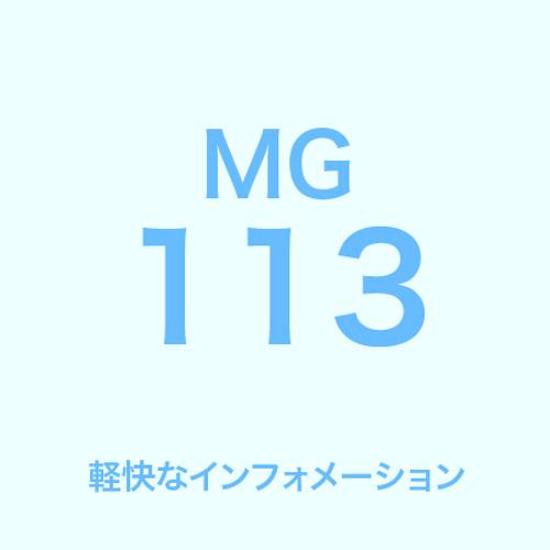 MG113
