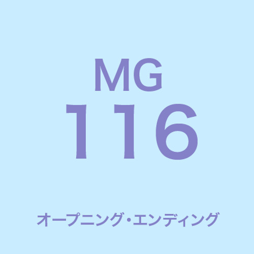 MG116