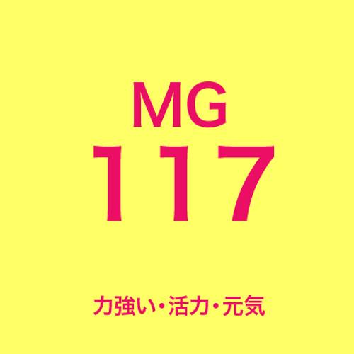 MG117