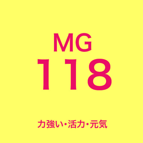 MG118