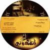 Download فهد بن سعيد Mp3