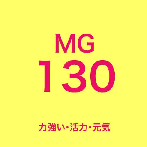 MG130