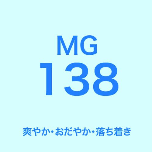 MG138