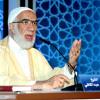 كيف يغفر لك اذا كنت عواد الى الذنوب ؟ الشيخ عمر عبد الكافي