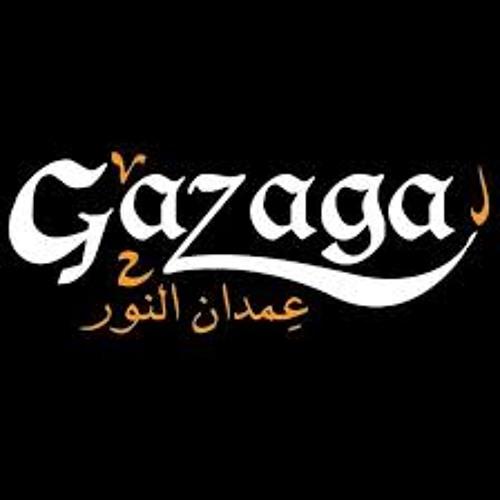 البلياتشو - عمدان النور - Gazaga -