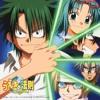 Kumi Koda - No Regret (Cover By Gonjek) =Opening The Law Of Ueki=