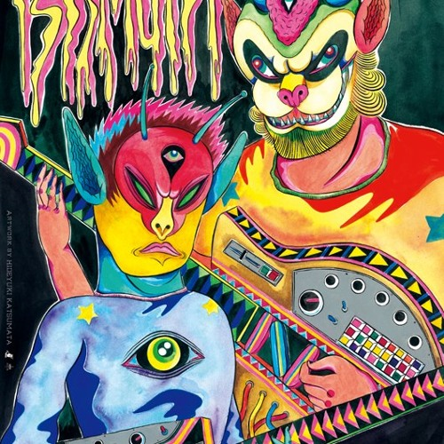 Kant B of the Bismuth debut album