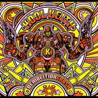 Kool Keith - Wheelchair Beast (Feat Prince Metropolis Known)