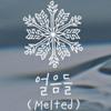 AKMU - 악동뮤지션 - 얼음들 (Melted) - Instrumental