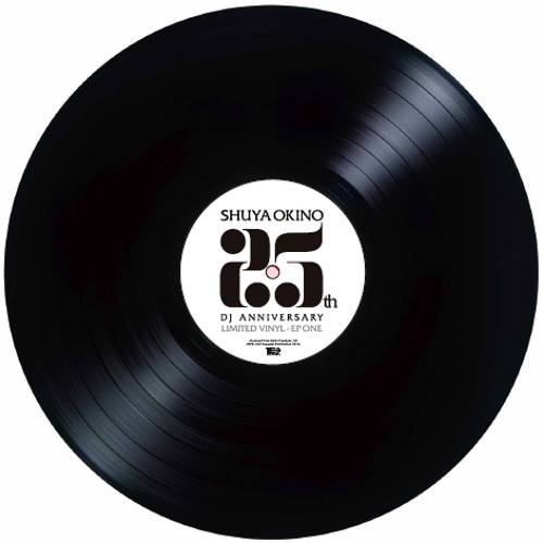 Side C : Still In Love feat.Navasha Daya (Kyodai Dub) *Vinyl Exclusive Track