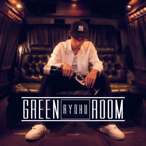 Green Room Remix