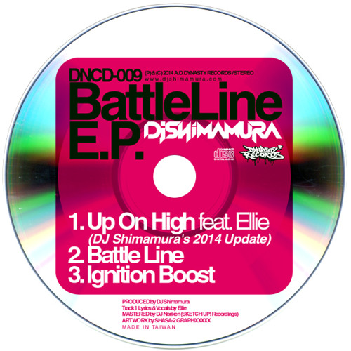 DJ Shimamura feat. Ellie Jay - Up On High (DJ Shimamura's 2014 Update) (F/C Battle Line EP)