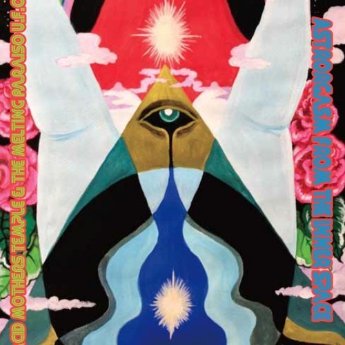 Kiss in The Tangerine Dream House [Acid Mothers Temple & The Melting Paraiso U.F.O.]