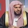 شرح لمعة الاعتقاد - الدرس الرابع - الشيخ عبدالعزيز بن مرزوق الطريفي