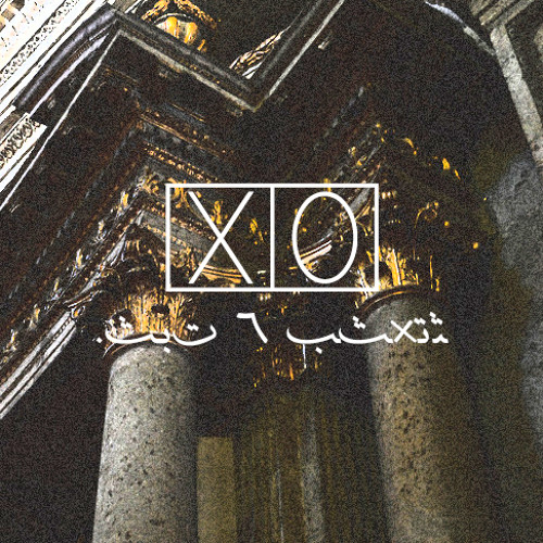 """""""XO"""" Prod. by Joel Gobin"""