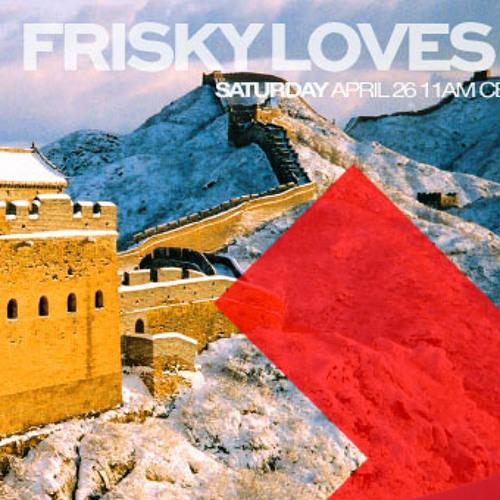 Ocean Lam - Frisky Loves China