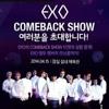 EXO - I Like You [REMAKE]