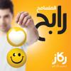 هدية المنشد علي خضير.mp3