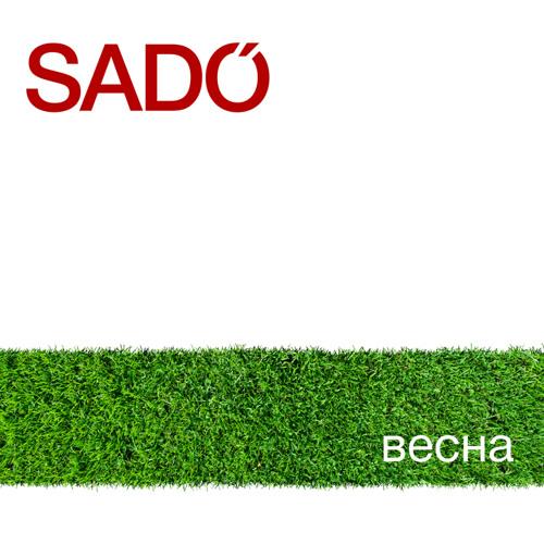 Sado «Весна»
