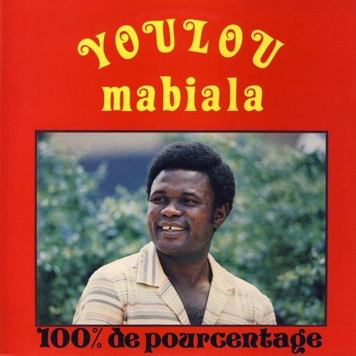 Youlou Mabiala - Mofutela N'Dako (full length)