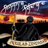 Download Khalsa - HIGHFLYERS & Dalbir Singh Dardi Mp3