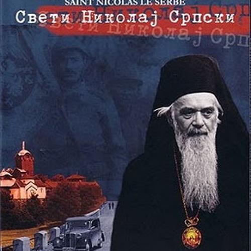 Saint Nikolai The Serb