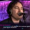 Precious Time (Adrian McPhee) - Live 3FM & TV Netherlands - December 13th 2013