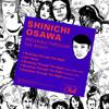 Shinichi Osawa - Breaking Through The Night (Eggo Remix)
