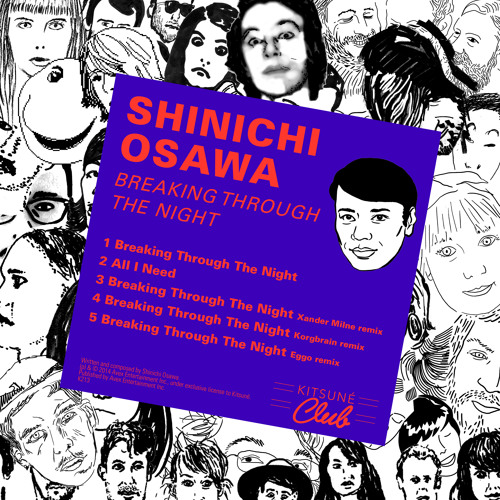 Shinichi Osawa - Breaking Through The Night (Eggo Remix)