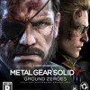 Metal Gear Solid V Trailer Song