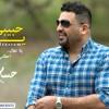 حسام الرسام - يا حبيبي يلا تعال 2014