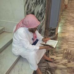 د- محمد إسماعيل المقدم , هل هذه أخلاق الإسلام