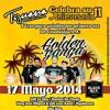 Luz -Golden Ganga 2014 mp3