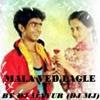 Mala Ved Lagle by DJMAYUR (DJ MJ)