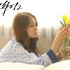 Park Ji-yeon- Haru Haru By Baekkie (short cover)