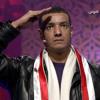 Download هشام الجخ وقصيدة المكالمة الممنوعة   ! Mp3