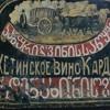 Rashid Behbudov - kuchalara su sapmisham رشيد بهبوداوف