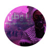 Ya Watan - Sony Rahala Ft. Ali Talibab mp3