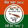 """Aitki Da Vote AAP Nu E Chahi Da"" ft. Gurjant Singh"