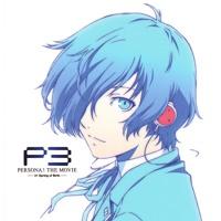 Cover mp3 Burn My Dread -Spring of Birth ver  - Persona 3 Th