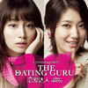 Park Shin Hye and Lee Min Jung sing It Was You - (Cyrano Agency) OST