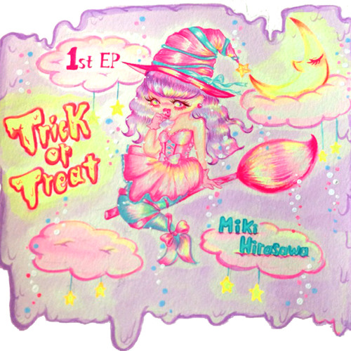 1st EP「Trick or Treat」