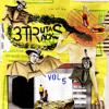 3Trutas Tracks 05
