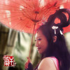 Ling Zhixuan - Ten Miles Of Peach Blossoms