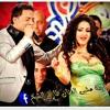 Download الفنان طارق الشيخ وبعد طول انتظار اغنية