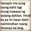 Jericho Rosales : Bumuhos Man Ang Ulan Cover Sorry Kung Fail Kunti :))
