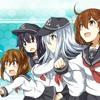 Kantai Collection - Southern Waters Assault (8bit LSDJ)
