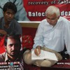 Bol Media Collective Interview with Latif Johar (BSO-A) who is on hunger strike unto death.